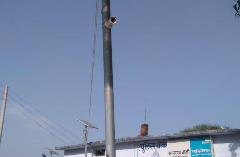 सीमाओं पर कैमरो से होगी निगरानी,पुलिस भी देगी पहरा