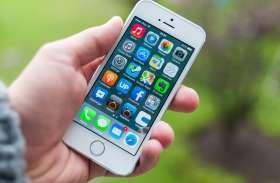 मोबाइल एप पर करें आचार संहित उल्लंघन की शिकायत, दस मिनट में पड़ेगा छापा