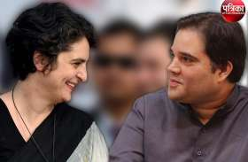 ...तो प्रियंका के लिए सुलतानपुर की सीट छोड़ना चाहते हैं वरुण गांधी?