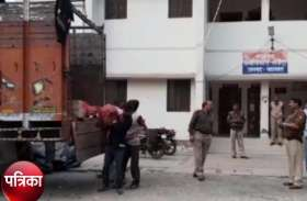 प्याज से भरे ट्रक में जांच के दौरान मिला कुछ एेसा कि पुलिस विभाग में मचा हड़कंप, देखें वीडियो-