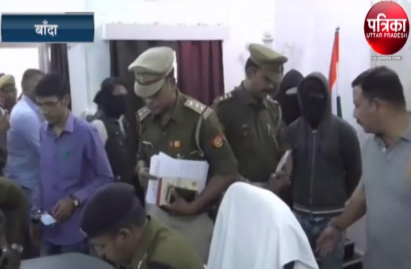 पुलिस ने घेराबंदी कर 4 शातिर लुटेरों को तमंचे सहित किया गिरफ्तार, किया बड़ा खुलासा