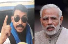 यूपी की राजनीति की सबसे बड़ी खबर, भीम आर्मी चीफ चन्द्रशेखर लड़ सकते हैं पीएम नरेन्द्र मोदी के खिलाफ चुनाव
