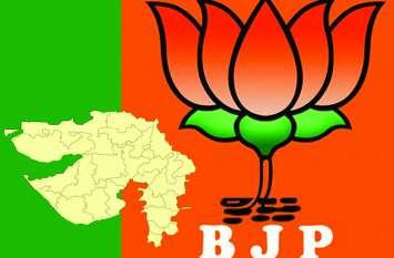 भाजपा उम्मीदवारों के लिए रायशुमारी शुक्रवार को