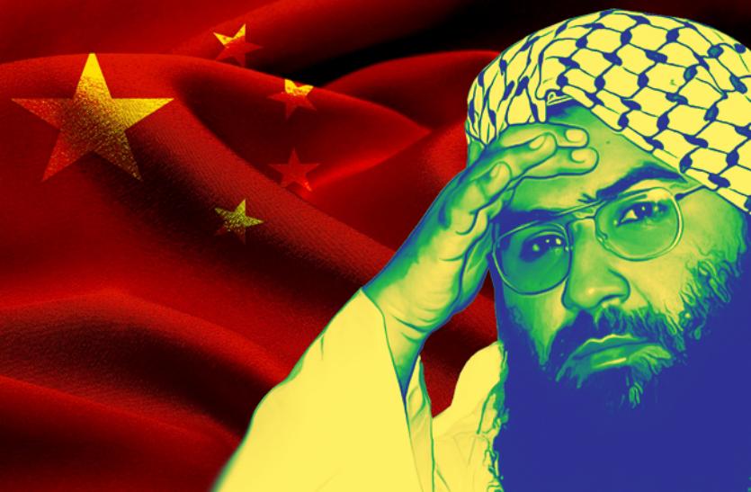 मसूद अजहर मामले में अमरीका की चेतावनी, अगर चीन ने अड़ंगा लगाया तो खराब होंगे रिश्ते