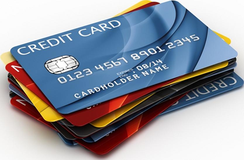 डेबिट या क्रेडिट कार्ड के इस्तेमाल में बरतें सावधानी, अपनाएं ये टिप्स