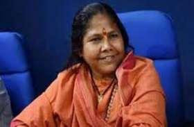 साध्वी निरंजन ज्योति ने लोकसभा चुनाव के तारीख को लेकर दिया बयान, कहा- रमजान...