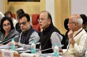 19 मार्च को होने वाली GST की बैठक में इन मुद्दों पर लिया जाएगा फैसला, आप पर पड़ेगा सीधा असर
