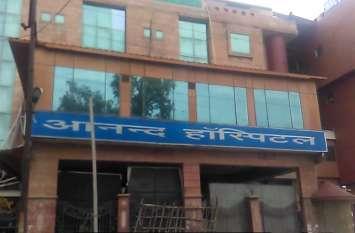 भीम आर्मी प्रमुख चंद्रशेखर का हुआ ये हाल तो भेजा गया दिल्ली, देखें वीडियाे
