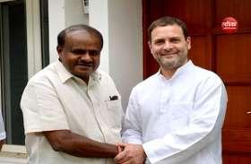 लोकसभा चुनाव: कर्नाटक में कांग्रेस-JDS का गठबंधन, 20-8 के फॉर्मूले पर बनी सहमति