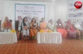 Video : वागड़ की महिलाएं बनी आत्मनिर्भर, संगठन बनाकर की लाखों रुपए की बचत और जरूरतमंदों की कर रही है मदद!