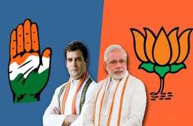 लोकसभा चुनाव 2019: इन 25 प्रतिशत वोटरों पर भाजपा कांग्रेस की नजर, जिसने भी लुभाया उसकी सरकार बनना तय!