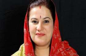 कौन हैं राजकुमारी रत्ना सिंह जिन्हे कांग्रेस ने बनाया इस वीआईपी सीट पर उम्मीदवार