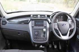 Holi Offer: Mahindra की धाकड़ SUV पर मिल रही है 77000की छूट, जानें क्या है पूरा ऑफर