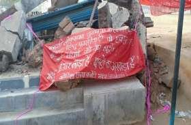लोकसभा चुनाव का बहिष्कार करने नक्सलियों ने बाजार में लगाए बैनर, दहशत में ग्रामीण