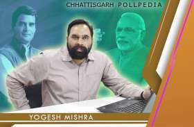 Chhattisgarh Pollpedia - Episode 20 – कांकेर में किसका जादू चलेगा?