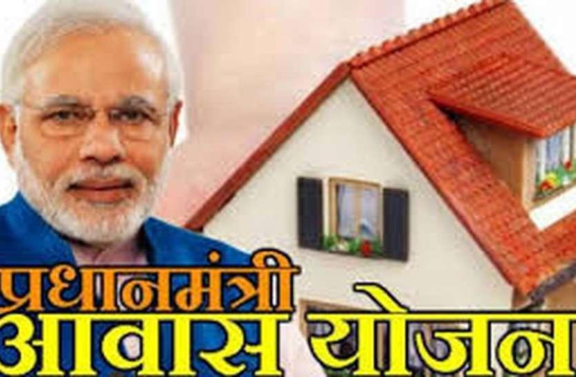 प्रधानमंत्री मोदी का सपना यहां हो साकार: आशियानों ने लिया अंतिम रूप