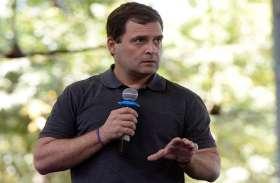 VIDEO: राहुल गांधी बोले- हर किसी की जांच हो, चाहे वो मिस्टर वाड्रा हों या फिर प्रधानमंत्री