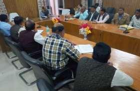लोकसभा सामान्य निर्वाचन-2019 को लेकर हुई बैठक, जन शिकायतों का निस्तारण समयबद्ध ढंग से किये जाने के दिये गये निर्देश