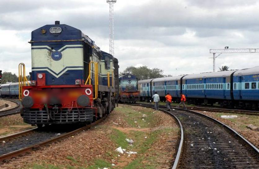 रेलवे बोर्ड ने दी यात्रियों को सौगात, लाखों को था इसी का इंतजार