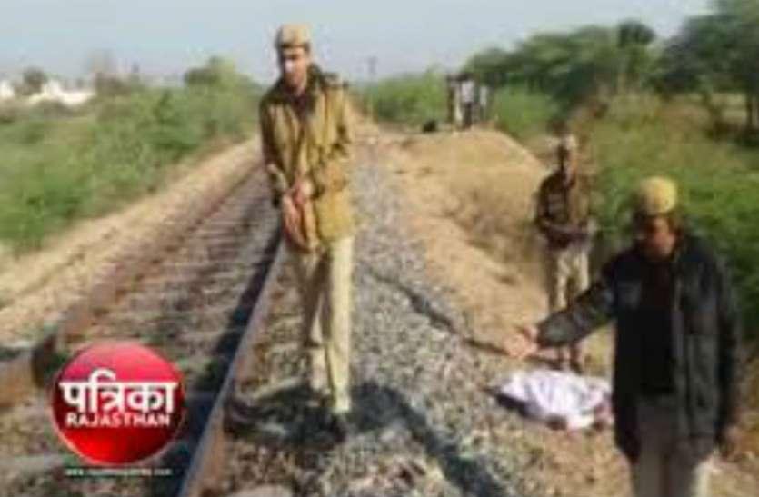 ये ट्रेन है किसी को नहीं बख्शती, अब दो घंटे में ले ली दो लोगों की जान, देखें वीडियो