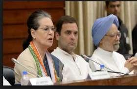 कांग्रेस की दूसरी लिस्ट जारी, उत्तर प्रदेश में 16 तो महाराष्ट्र से 5 उम्मीदवारों के नामों का ऐलान