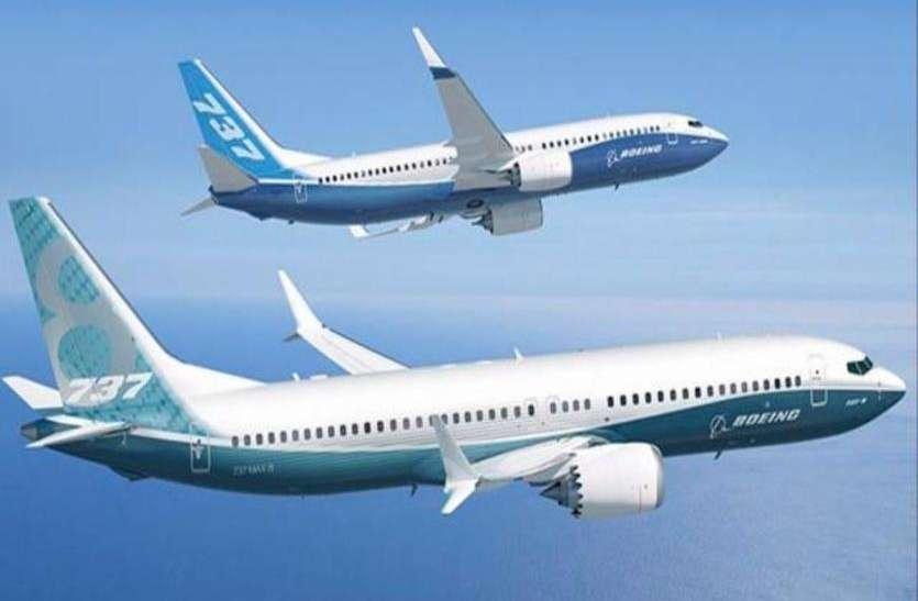 दुनिया भर में बोइंग 737 मैक्स 8 विमानों पर रोक, ट्रंप की घोषणा के बाद हुआ फैसला