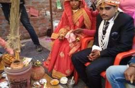 शादी के पांच दिन बाद दूल्हे को क्यों ले गई पुलिस