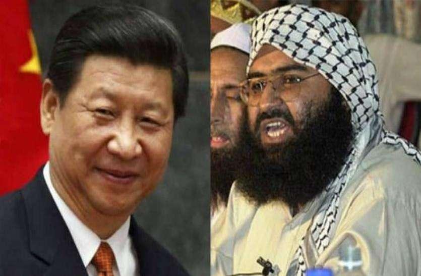 चीन बना आतंकी अजहर मसूद की 'ढाल' तो US ने भी चेताया- रवैया बदलो, नहीं तो सख्ती करनी पड़ेगी