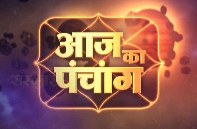 आज का पंचांग 14 मार्च 2019: नवमी तिथि में इस तरह करें मां दुर्गा की पूजा, मिलेगा संसार सुख