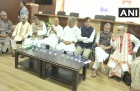बिहार: भाजपा चुनाव समिति की बैठक में उम्मीदवार चयन के लिए बनी कमेटी