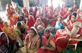 महिला मण्डल ने मनाया फागोत्सव