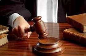 कोर्ट ने कालोनाइजर के खिलाफ जारी किया गैर जमानती वारंट