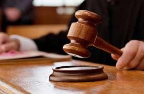 अधेड़ की हत्या के आरोपी तीन भाइयों को उम्रकैद की सजा