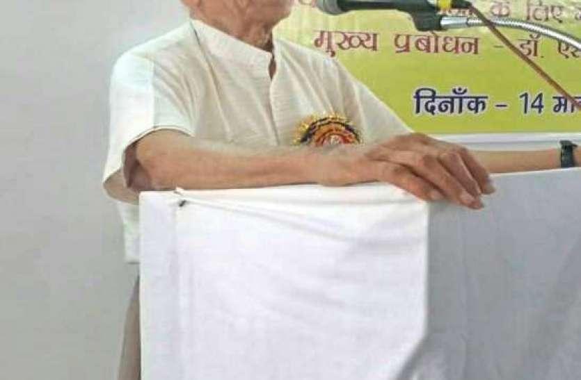 Photo Gallery : 91 वर्ष के नौजवान ने युवाओं में भरा ऐसा जोश कि उनमें जाग गया गजब का देश प्रेम