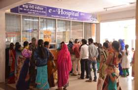 जिला अस्पताल में इलाज मिले कैसे अधिकांश डॉक्टर निजी क्लिनिक चला रहे
