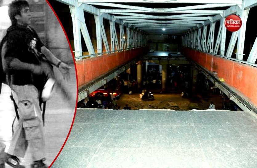 मुंबई हमले के वक्त भी चर्चा में था CST फुटओवर ब्रिज: जानिए, आतंकी अजमल कसाब से क्या है कनेक्शन