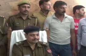 अपहरण मामले में छह साल से फरार इनामी अपराधी को पुलिस ने किया गिरफ्तार- देखें वीडियो