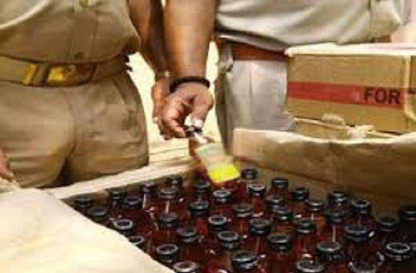 एफएसटी टीम ने शराब सहित आरोपी को पकड़ा