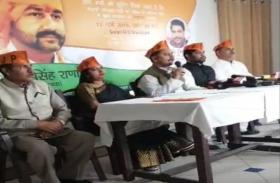 हरियाणा में एक और राजनीतिक दल का गठन, 'राष्ट्रवादी जनलोक पार्टी' गठबंधन में लडेगी चुनाव