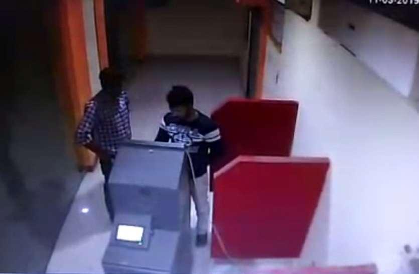 आंध्रा बैंक के एटीएम में बदमाशों ने किया तोड़फोड़, जांच में जुटी पुलिस
