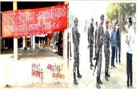 लोकसभा चुनाव का बहिष्कार करने माओवादियों ने की घोषणा, बस स्टैंड पर लगाए बैनर-पोस्टर