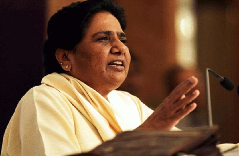 Lok sabha election result: नतीजों के बाद मायावती ने दिया बड़ा बयान, अखिलेश के लिए कहा यह