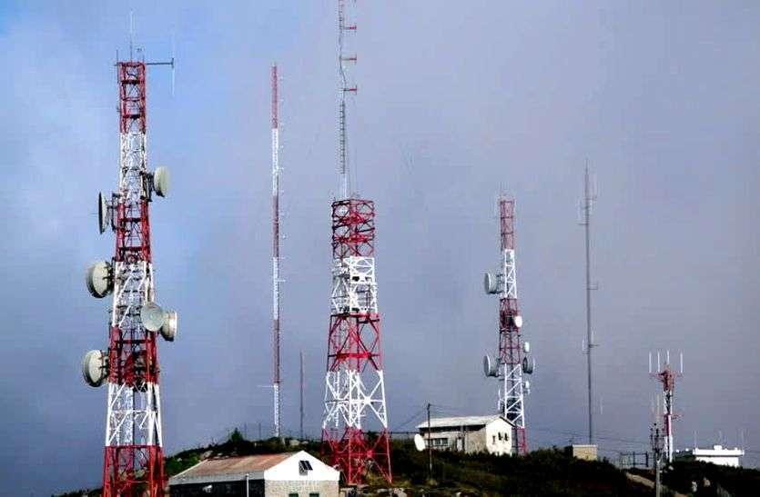VIDEO : आवासीय कॉलोनी में मोबाइल टावर का विरोध, कमीश्नर को बताया दर्द पर हुआ कुछ नहीं