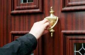 भाभी-भाभी दरवाजा खोलो... कहकर भाजपा नेता के घर में घुसे दो बदमाश आैर फिर...