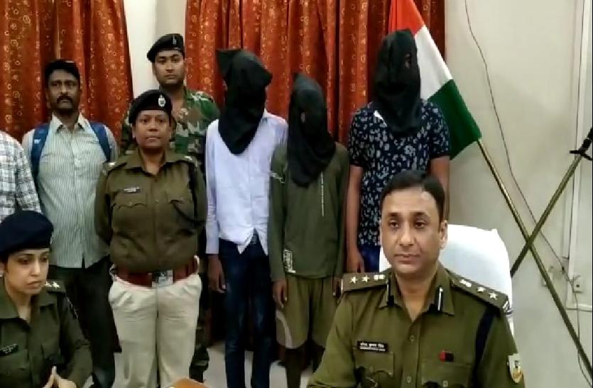 मुंबई पुलिस के सहयोग से तीन साइबर अपराधियों को किया गया गिरफ्तार