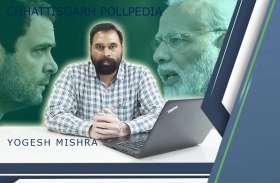 Chhattisgarh Pollpedia - Episode 21 – क्या कांग्रेस तोड़ पाएगी बिलासपुर में भाजपा का तिलिस्म?