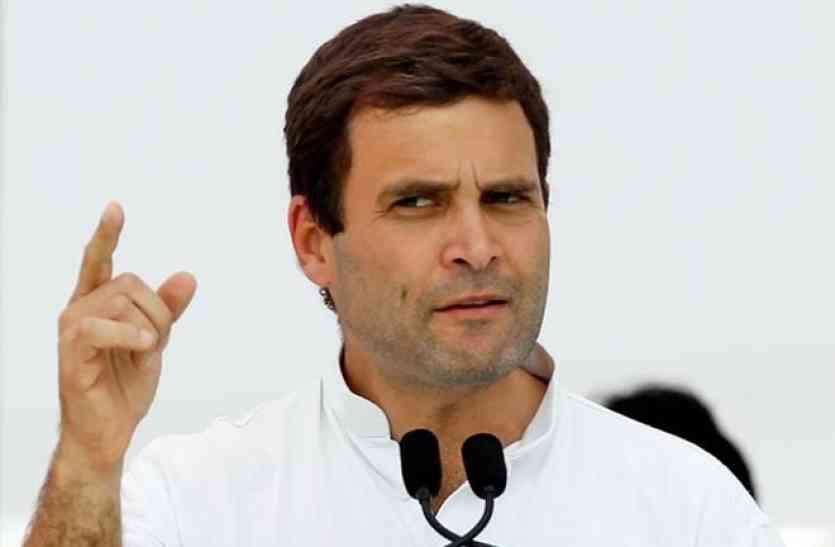 गुजरात के चार जोन में राहुल गांधी कर सकते हैं रैलियां