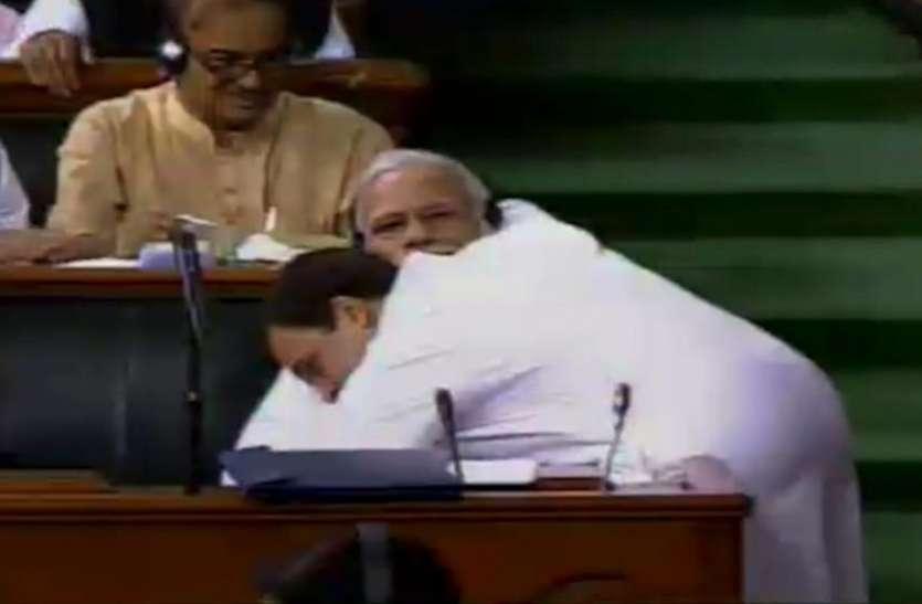 तो इस वजह से राहुल गांधी ने संसद में PM मोदी को दी थी जादू की झप्पी, खुद किया खुलासा