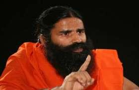 रुचि सोया की मदद के लिए आगे आए बाबा रामदेव, अब 4,350 करोड़ रुपए की करेंगे मदद