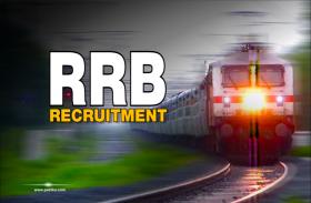 RRC Recruitment 2019: रेलवे में निकली एक लाख नई भर्ती, अभी करें आवेदन
